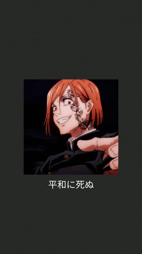 Kugisaki nobara 5, anime, girls, jujutsu kaisen, kugisaki nobara, rose, HD mobile wallpaper