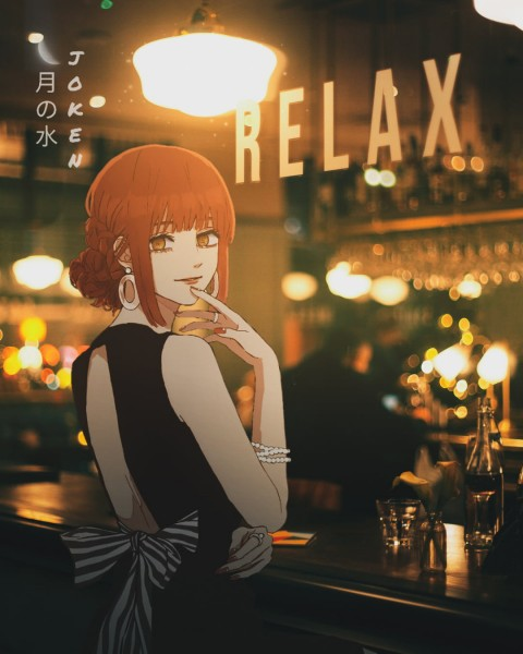 Makima, aesthetic, japan, jujutsu kaisen, bnha, girl, animegirl, anime, HD mobile wallpaper