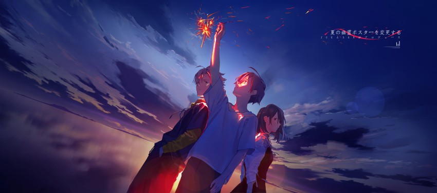 Summer Ghost Wallpaper, Anime, Aoi Harukawa, Tomoya Sugisaki, Ryou Kobayashi