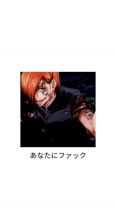 Kugisaki nobara 6, anime, girls, jujutsu kaisen, kugisaki nobara, HD mobile wallpaper