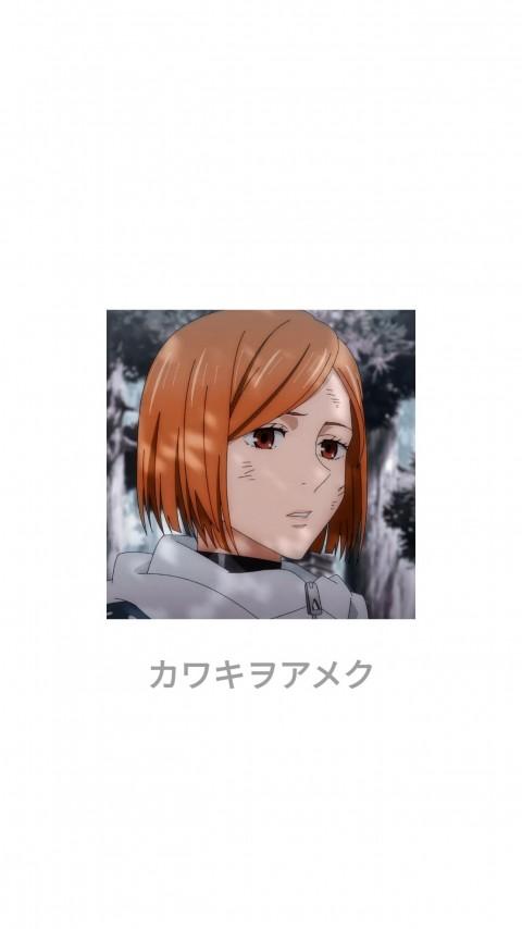 Kugisaki nobara 4, anime, girls, jujutsu kaisen, kugisaki nobara, HD mobile wallpaper