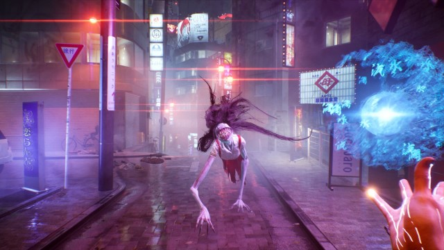 Ghostwire Tokyo Wallpapers Evil Creeoy Creature